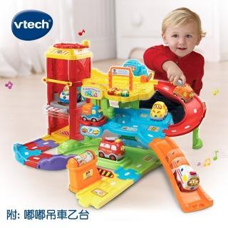 【Vtech】嘟嘟車系列_城市豪華停車場軌道組(momo獨家限定)