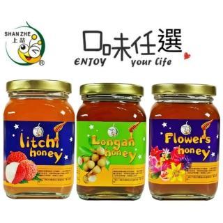 【上吉吉蜂蜜】蜂蜜1入禮盒-350G(口味任選)