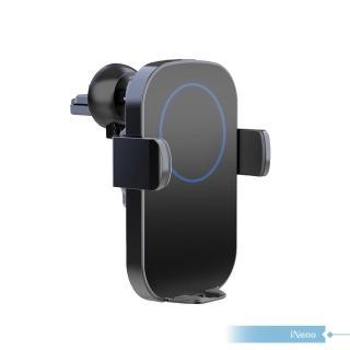 【iNeno】日本N12 第二代無線快充車用手機支架_適用iPhone11系列/ 三星S20系列