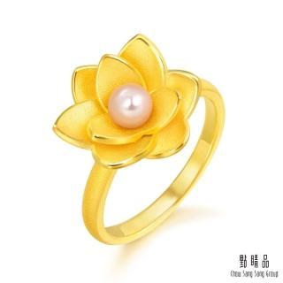 【點睛品】珍珠玉蘭花 黃金戒指_計價黃金