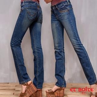 【BLUE WAY】LeJean繡花鉚釘顯瘦直筒牛仔褲-ET BOITE箱子