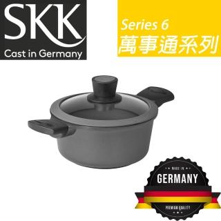 【SKK】德國SKK 食客 萬事通系列 鑄冶鍋 20cm 砂鍋 湯鍋 含玻璃蓋 14920(湯鍋 雙耳)