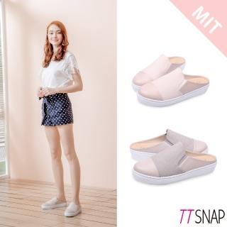 【TTSNAP】穆勒鞋-簡約拼接輕便休閒平底鞋(米/灰/粉)