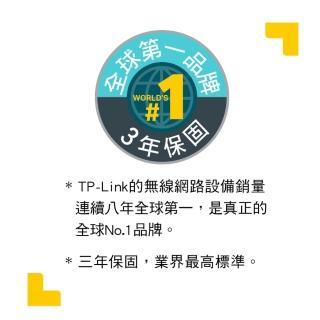【TP-Link】LS1005G 5埠 port 10/100/1000mbps高速交換器乙太網路switch hub