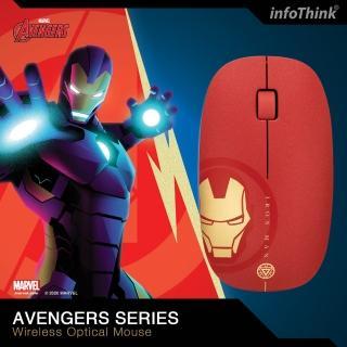 【InfoThink】復仇者聯盟系列無線光學滑鼠(鋼鐵人)