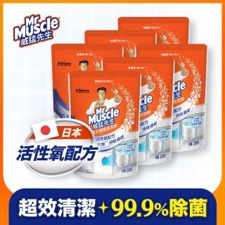 【威猛先生】洗衣機槽清潔劑(250gx6入)
