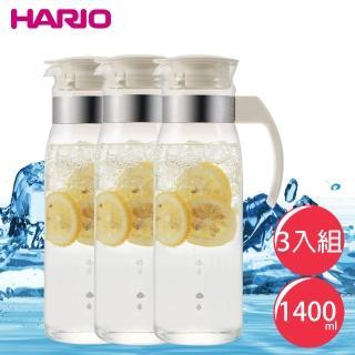 【HARIO】日本耐熱玻璃冷水壺1400ml三入組(2色任選)