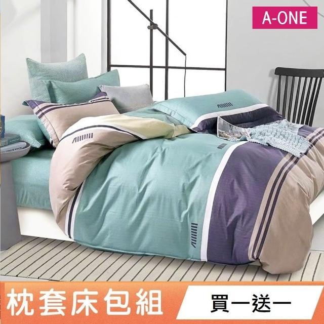 【A-ONE】買1送1-雪紡棉枕套床包組(單/雙/加大
