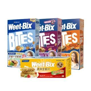 【Weet-Bix】澳洲全穀麥片-口味任選2入組