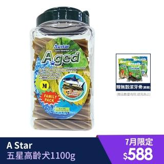 【A STAR】Aged五星高齡犬用潔牙骨桶裝1100G(多種尺寸)