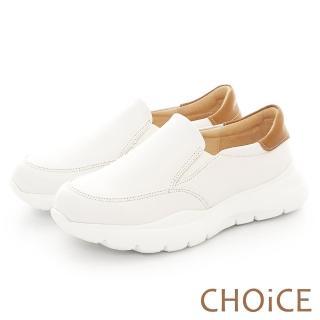 【CHOiCE】率性簡約牛皮厚底休閒包鞋(白色)/