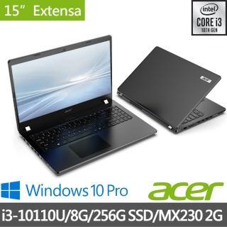 【Acer 宏碁】Extensa EX215-51G-329R 15吋商用筆電(i3-10110U/8G/256G SSD/MX230 2G/Win10Pro)