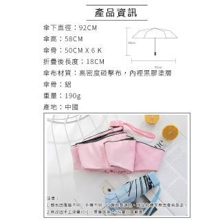 【樂邦】輕小迷你黑膠UV摺疊傘迷你五折雨傘(摺疊 晴雨傘 隨身)