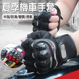 【kingkong】RO-BIKER 四季機車手套 半指手套 矽膠減震 騎車越野手套 自行車手套 單車裝備(男女通用)