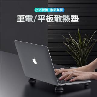 3D Air 筆電專用多功能球形便攜散熱支架腳墊/散熱底座墊-四個一組(黑色)