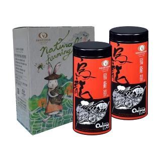 【百香】端午禮盒 自然農法烏龍茶茶葉 100公克 2罐組(百香茶葉 100%台灣茶 端午禮盒)