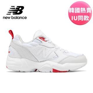 【NEW BALANCE】NB 多功能訓練鞋_女鞋_白色_WX708EC-D楦(韓國熱賣老爹鞋 IU李知恩同款)