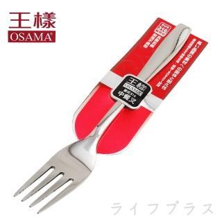 【OSAMA 王樣】王樣歐式316中餐叉-6入組