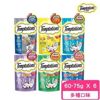 【TEMPTATIONS 喵愛餡】貓餡餅 85g(6入組)