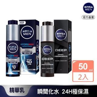 【NIVEA