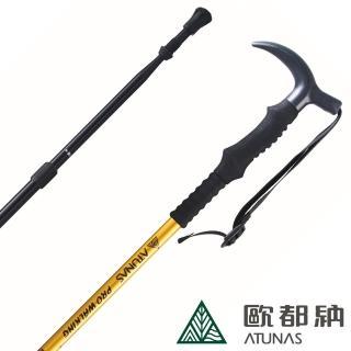 【ATUNAS 歐都納】拐杖型鋁合金三節登山杖(A1WSBB99N金黃/戶外登山/健行輔助/休閒)