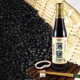 【瑞春醬油】薄鹽黑豆醬油(420ml/瓶)