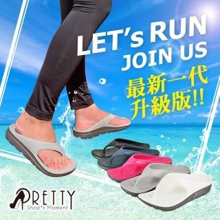 【Pretty】台灣製男女款輕量防水彈力氣墊人字夾腳運動拖鞋/馬拉松拖鞋/Y拖(桃紅、藍色、白色、黑色)