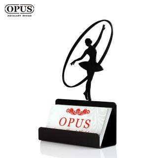 【OPUS 東齊金工】歐式鐵藝名片座/高級名片架/會展用品/金屬商務名片盒(CA-ba10B 芭蕾_經典黑)