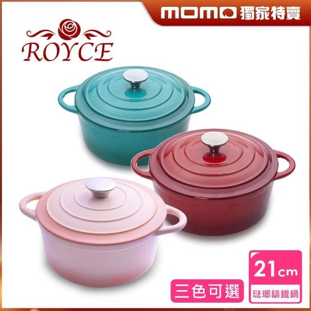 【ROYCE