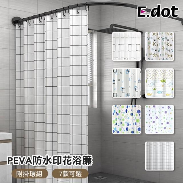 【E.dot】PEVA防霉防水浴簾(附掛環)/