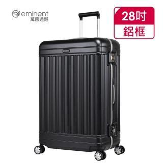 【eminent 萬國通路】官方旗艦館 - 28吋 希臘文藝設計PC行李箱 9U1(黑色)