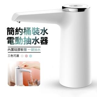 【ANTIAN】桶裝水智能電動自動抽水器
