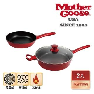 【MotherGoose 鵝媽媽】露比導磁不沾鍋平底鍋24+28cm(超值雙鍋組)