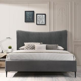 【AT HOME】現代設計6尺灰布直條造型雙人床(不含床墊/霍斯)