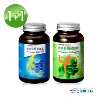 【遠東生技】特級藍藻30錠+特級綠藻30錠(1+1組合)