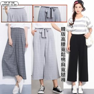 【WINCEYS】韓版高腰寬鬆棉麻寬腿褲(小碼/大碼)