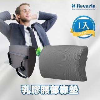【Reverie 幻知曲】乳膠腰部靠墊
