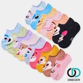 【ONEDER 旺達】迪士尼系列大圖隱形襪短襪(正版授權、台灣製造)