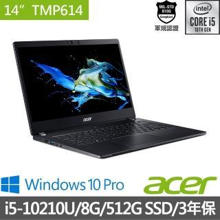 【Acer 宏碁】Travelmate TMP614-51-G2-58WB 14吋商用筆電(i5-10210U/8G/512GB/W10Pro)