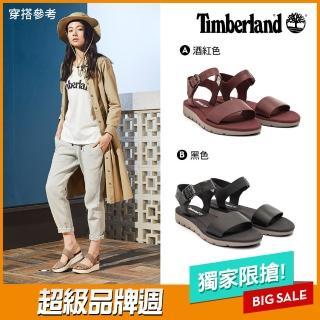【Timberland】女款設計款休閒涼鞋(4款任選)