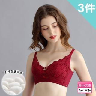 【ANLICO】極柔手感 聚攏塑型無痕蠶絲內衣3件組(3色...)