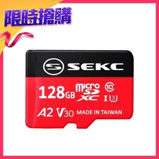 【SEKC】128GB microSDXC UHS-I U3 V30 A2 記憶卡