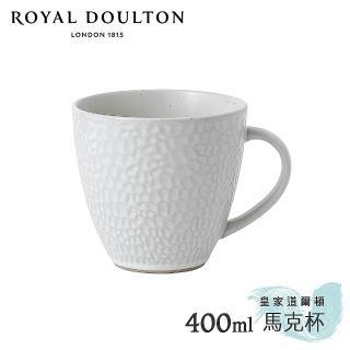 【Royal Doulton 皇家道爾頓】Maze Grill Gordan Ramsay 主廚聯名系列 400ml馬克杯(典雅白)
