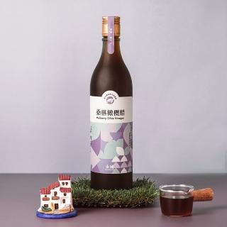 【永禎】桑椹橄欖醋600ml(健康果醋)