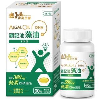 【義美生醫】顧記池藻油(60粒/盒)