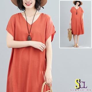 【SCL 南加州丹寧】靚橘好氣色V領連身裙洋裝