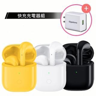 【快充充電器組】realme Buds Air 真無線藍牙耳機 + Gigastone QC3.0 急速快充充電器