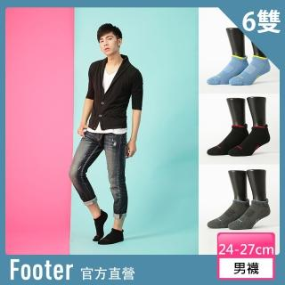 【Footer】機能輕壓力除臭船短襪6雙入(T30三色任選)