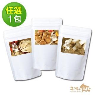 【午後小食光】菇菇酥任選1包(香菇、秀珍菇、杏鮑菇)