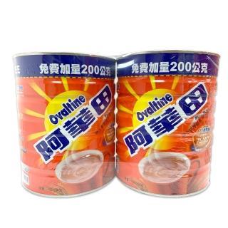 【阿華田】營養巧克力麥芽飲品(1350公克X2入組)